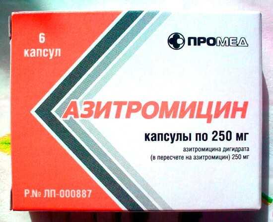 Минимальный срок приема антибиотиков
